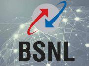 बीएसएनएल के नए प्लान में अब मिलेगा 375जीबी डाटा