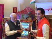 नरेद्र मोदी : रूपे कार्ड से विदेश में खरीदा प्रसाद