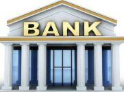 इस बैंक के ग्राहक निकाल सकते अपनी बैलेंस से ज्याद पैसा