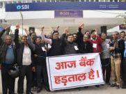 बैंक हड़ताल का हफ्ता : जल्द निपटाएं काम, एटीएम भी देंगे धोखा