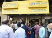 पीएमसी बैंक: RBI ने कहा खाताधारकों का पैसा सुरक्षित
