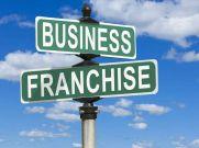 फ्रेंचाइजी लेने का मौका, जानिए निवेश और आमदनी का गणित