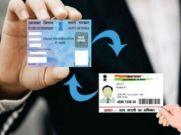 पैन और आधार लिंकिंग : जानिए लास्ट डेट और न कराने के नुकसान
