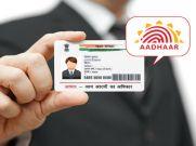 AADHAAR कार्ड : जानिए क्यों है खतरे में, UIDAI ने खुद बताया