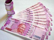 इस बैंक के ATM से नहीं निकाल सकेंगे 2000 रु के नोट