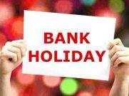 अलर्ट : मार्च में लगातार 6 दिन तक बंद रहेंगे बैंक