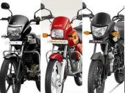 ये रही भारत की टॉप 3 मोटरसाइकिल कंपनियों की प्राइस लिस्ट