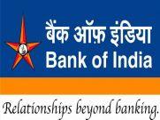 Bank Of India : सभी तरह का कर्ज किया सस्ता, जानें फायदा
