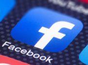 Big Deal : Jio में हिस्सा खरीदेगी फेसबुक, जानिये पूरी डिटेल