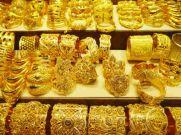 सोने-चांदी की कीमतों में गिरावट, जानिए आज का भाव