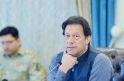 इमरान खान के मंत्री निकले आटा व चीनी चोर, जानें फिर क्या हुआ