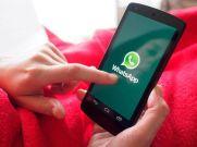 इन 3 बैंकों के जरिये Whatsapp बैंकिंग हुआ काफी आसान
