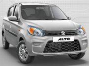 Maruti Alto : सिर्फ 60000 रु में मिल रही ये कार, जानिए कैसे