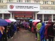 China : बैंकों के भागने का खतरा, पैसे निकालने को लगी लाइनें