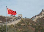 भारत के बाद ब्रिटेन ने की चीन पर चोट, दिया बड़ा झटका