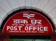 राहत : Post Office में अभी मिलता रहेगा Bank से ज्यादा ब्याज