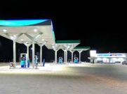 Petrol और Diesel : जानिए बुधवार के रेट