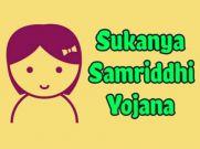Sukanya Samriddhi Yojana : सरकार ने दी राहत, जानिए फायदा