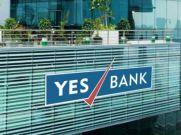 Yes Bank FPO आज खुला, लगभग आधी कीमत पर शेयर खरीदने का मौका