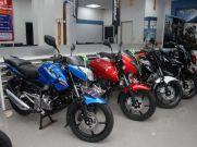 Bajaj : ये रही मोटरसाइकिलों की नई प्राइस लिस्ट