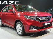 Honda Amaze : धड़ाधड़ बिक रही ये कार, जानिए क्यों आ रही पंसद