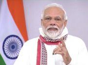 PM Modi ने लॉन्च किया 'ट्रांसपेरेंट टैक्सेशन प्लेटफॉर्म'