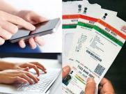 PF अकाउंट को Aadhaar से कैसे करें लिंक, जानें पूरे स्टेप्स
