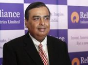 Reliance Retail में KKR करेगी 5550 करोड़ रु का निवेश