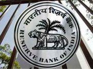मुसीबत में एक और बैंक, RBI ने लगाया पहरा