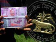 Co-Operative Banks : मनमानी का दौर खत्म, बंद होगी लूट खसोट