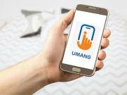 EPFO : UMANG App पर मिलेगी ये नई सुविधा, ये होगा फायदा