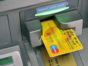 ATM से ज्यादा पैसा निकालने पर चार्ज लगाने की तैयारी
