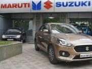 Car Sales : Maruti ने सितंबर में फिर बनाया रिकॉर्ड