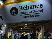 Reliance ने पेश किए शानदार वित्तीय परिणाम