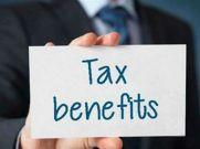 Income Tax : पत्नी को दिए पैसे पर छूट मिलेगी या नहीं, जानिए
