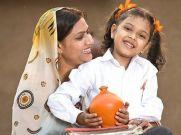 बेटी की शिक्षा के लिए मिलेंगे 50 हजार रु, जानिए योजना