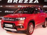 सस्ती Car खरीदने का मौका, मिल रहा 2.5 लाख रु तक का Discount
