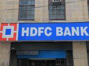 HDFC Bank को दिया RBI ने झटका : कई मामलों पर लगाई रोक, जानिए