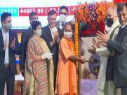 लखनऊ नगर निगम बॉन्ड की BSE में लिस्टिंग, मिलेगा 8.5 % ब्याज