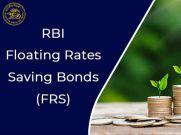 Floating Rate Savings Bonds : कमाई का शानदार मौका