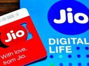 Jio : Free में लें SIM और पाएं रोज 2 जीबी डेटा