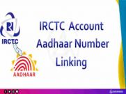 Aadhaar को IRCTC अकाउंट से ऐसे करें लिंक, काफी आसान है तरीका