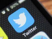 Twitter कराएगा कमाई : आप भी कमा सकेंगे पैसा, रखें तैयारी