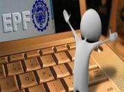 EPFO ने लॉन्च की नई इलेक्ट्रॉनिक सुविधा