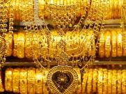 सोना धड़ाम हुआ आज, कीमतों में आई बड़ी गिरावट