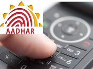 Aadhaar Card : अगर खो गया है तो फटाफट ऐसे करें लॉक