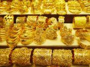 Gold : रेट बढ़ने शुरू, अब निवेश किया तो मिलेगा तगड़ा मुनाफा