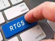 अलर्ट : आज आधी रात से काम नहीं करेगी RTGS सर्विस