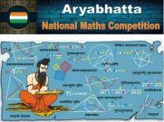 National Maths Competition : 1.5 लाख रु जीतने का मौका