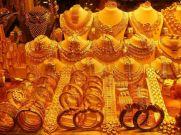 RBI कल से 500 रु सस्ता बेचेगा Gold, जानें लेने की प्रक्रिया